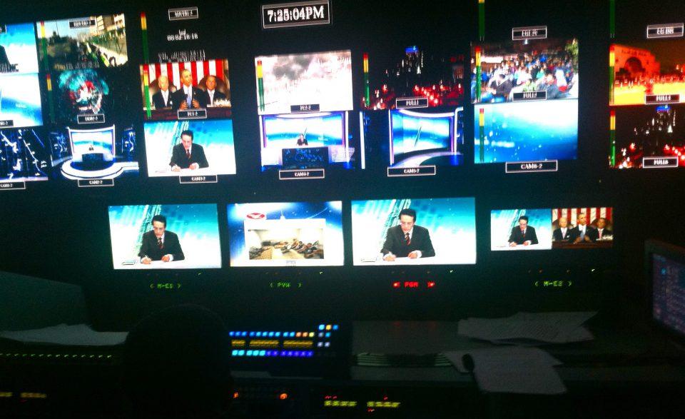 egypt tv