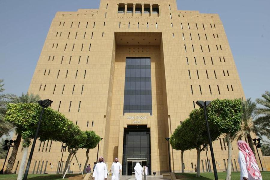 saudi court.jpg
