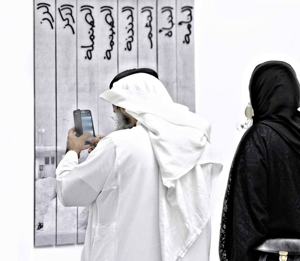 Kuwait-Contemporary-Art-Platform-12